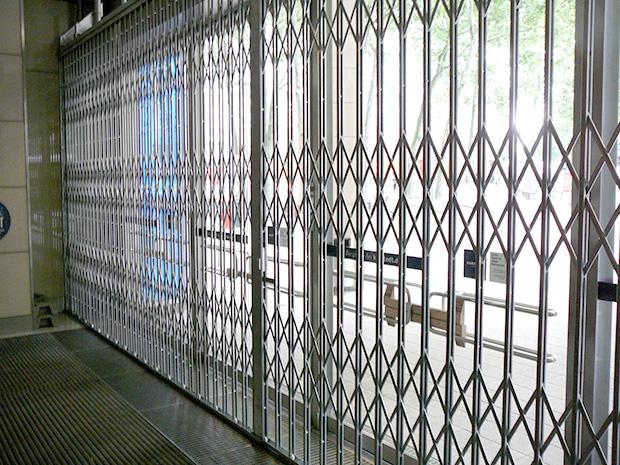 Scherengitter Stahl verzinkt